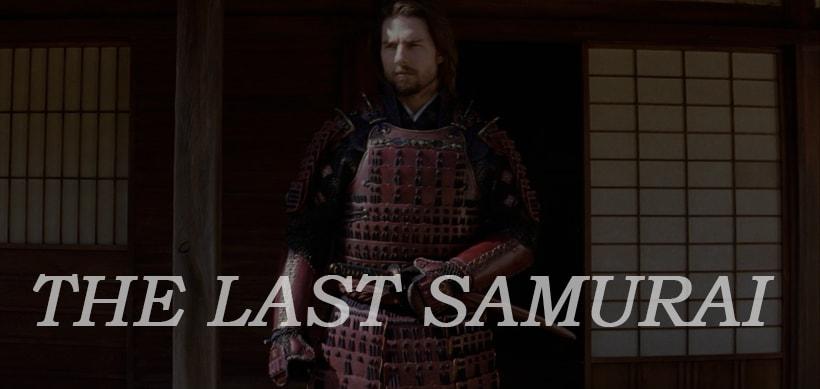 Фильм Последний Самурай 2003
