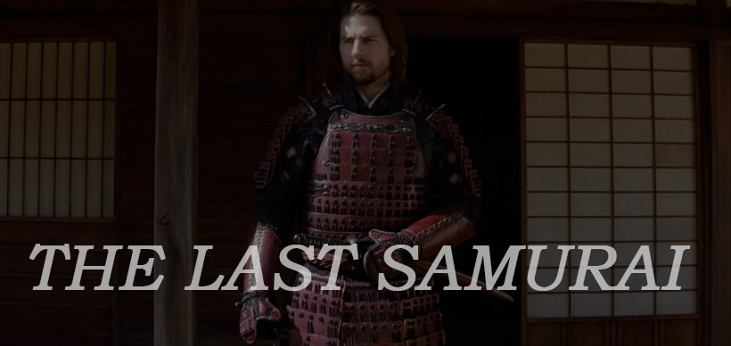 Фильм Последний Самурай 2003 The last Samurai история