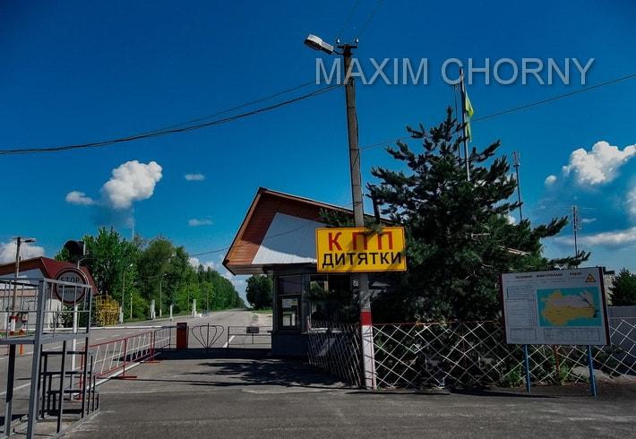 KPP Dytyatky (Dytiatky) on the road to the Chernobyl Zone