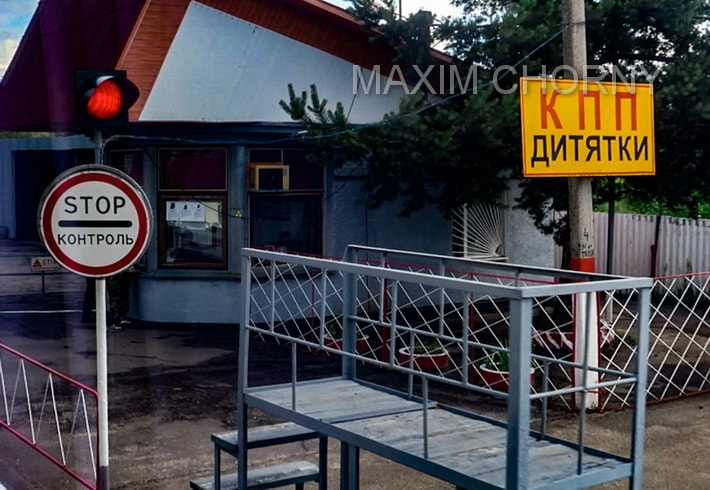 KPP on the entrance to the 30-km Chernobyl Exclusion Zone