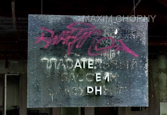 Former welсome sign at the entrance of the Lazurny swimming pool