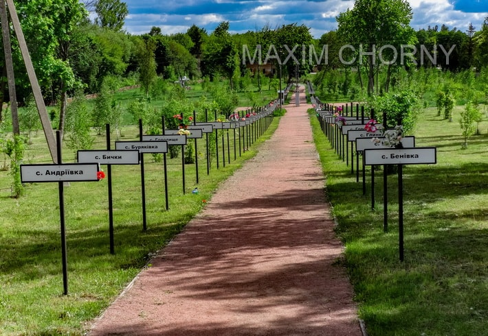 Chernobyl Wormwood Star Memorial Complex - The alley of dead settlements