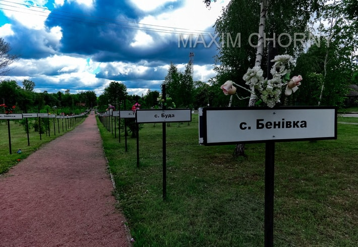 The alley of dead settlements with the village plates in Chernobyl
