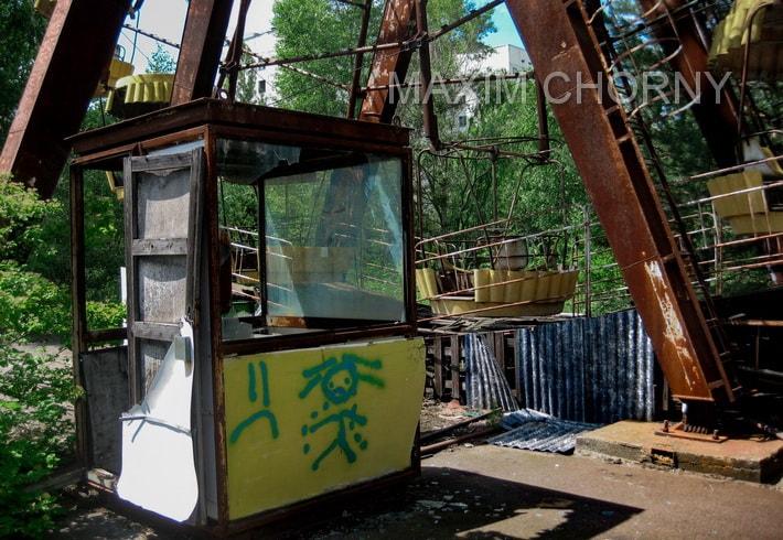 Box-office near the famous Pripyat Ferris Wheel