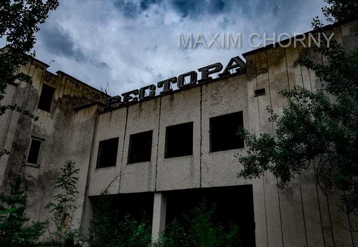 Pripyat - unique panoramic photos 50