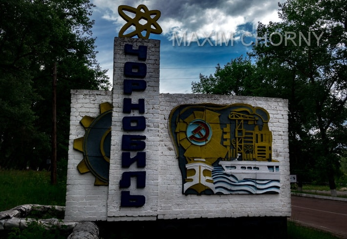Chernobyl city sign - one of the first tourist sites within the Chernobyl Exclusion Zone