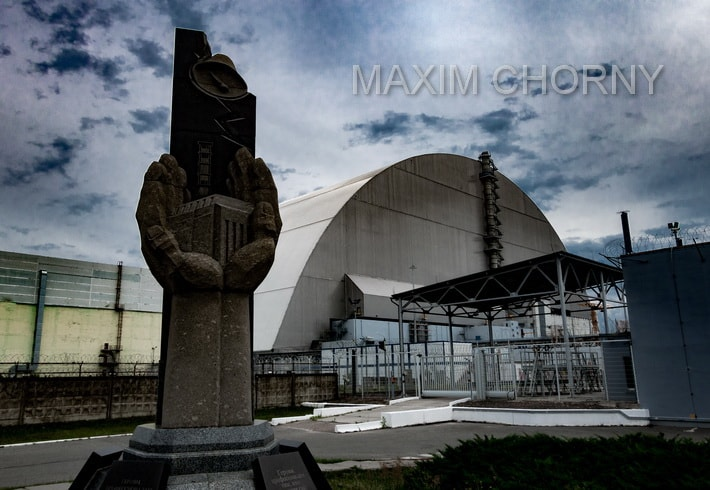 """Chernobyl Nuclear Power Plant site in 2017 with New safe confinement (""""Arka"""")"""
