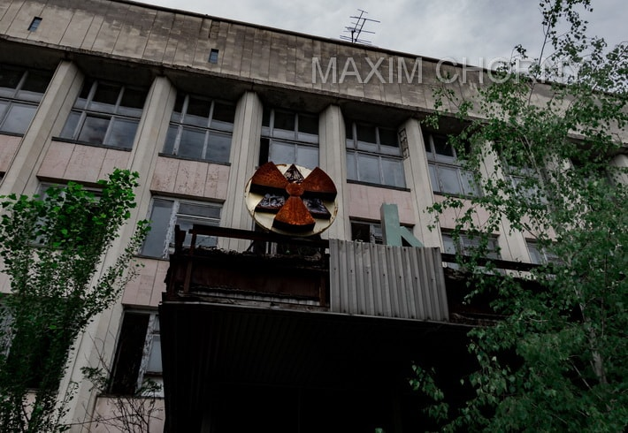 Radiation symbol on the front face of the former Pripyat City Administration