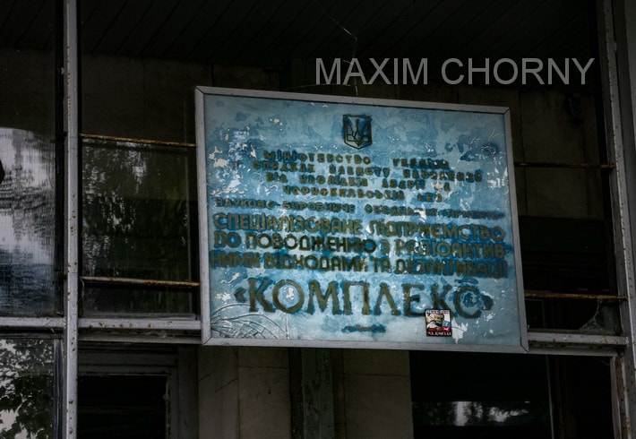 Complex to maintain Chernobyl Nuclear disaster Crisis Management.