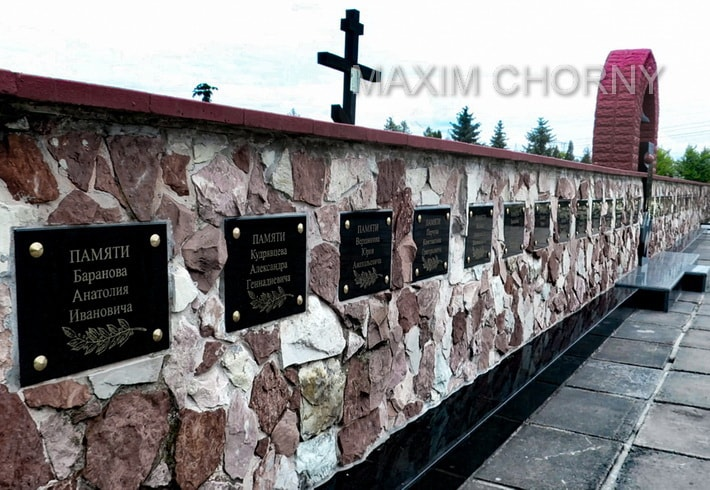 Chernobyl Tragedy Memorial to honor Chernobyl heroes