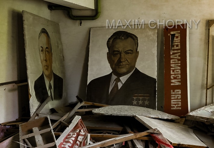 Soviet leaders on the boards inside Energetik Palace of Culture