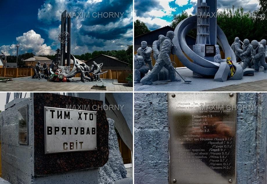 CHERNOBYL FIRE STATION MEMORIAL