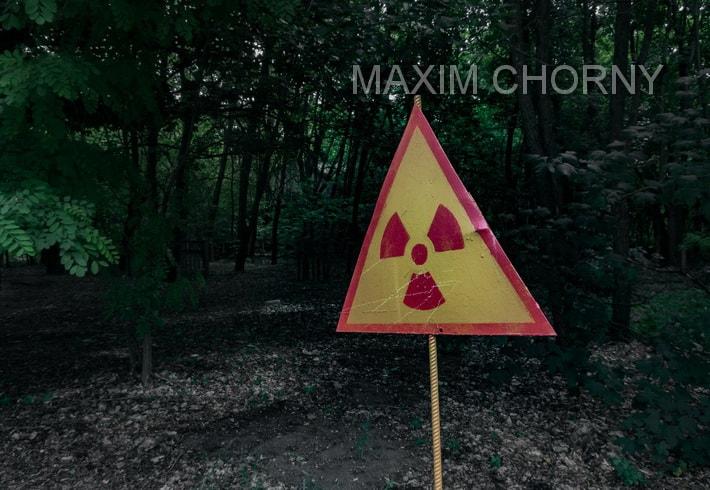 Radiation symbol in Kopachi - next to the road