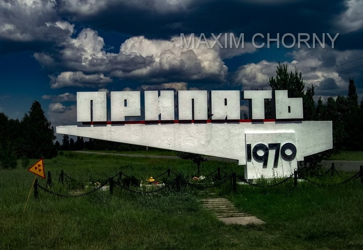 Pripyat Sign - famous site of the Chernobyl Exclusion Zone