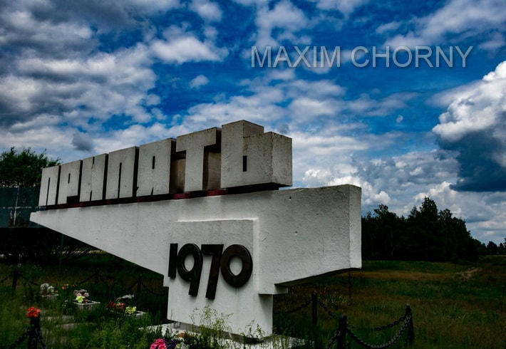Close look at the Pripyat city sign - formerly thoroughly decontaminated