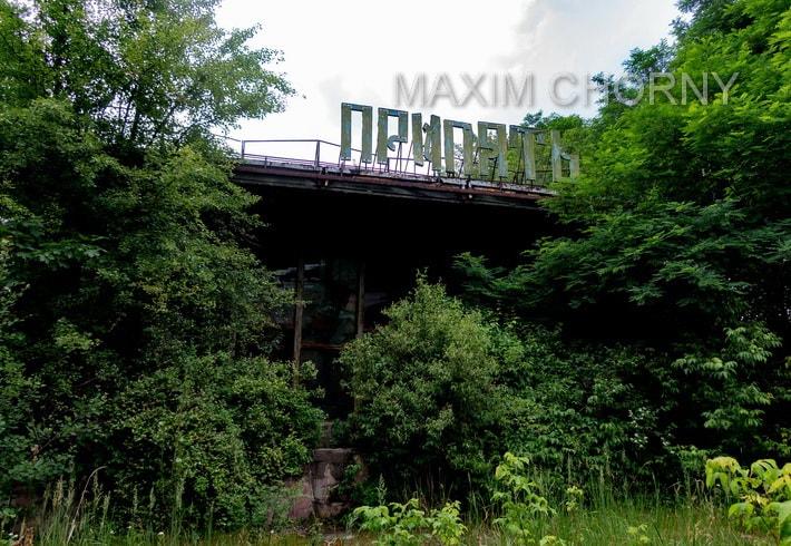 """""""Pripyat"""" café was among favorite places of leisure for citizens near the Pripyat Amusement Park"""