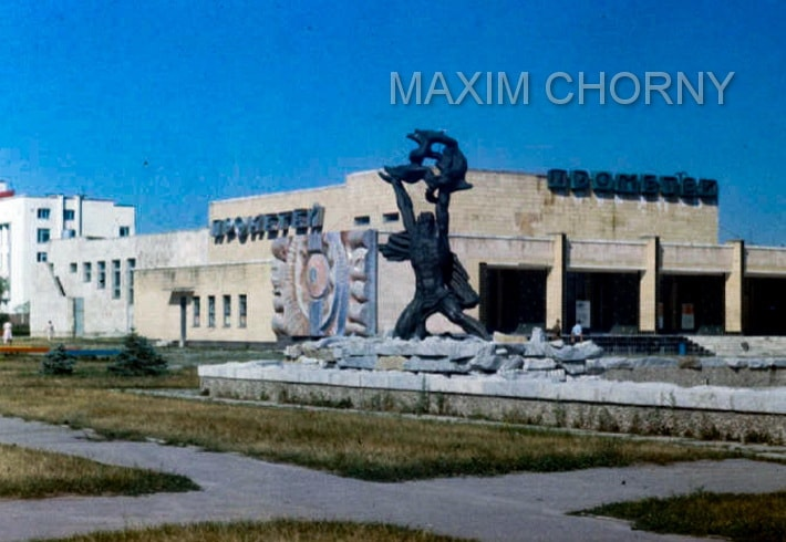 "Prometey cinema before the Chernobyl Nuclear Disaster in 1986 with the ""Prometheus statue"""