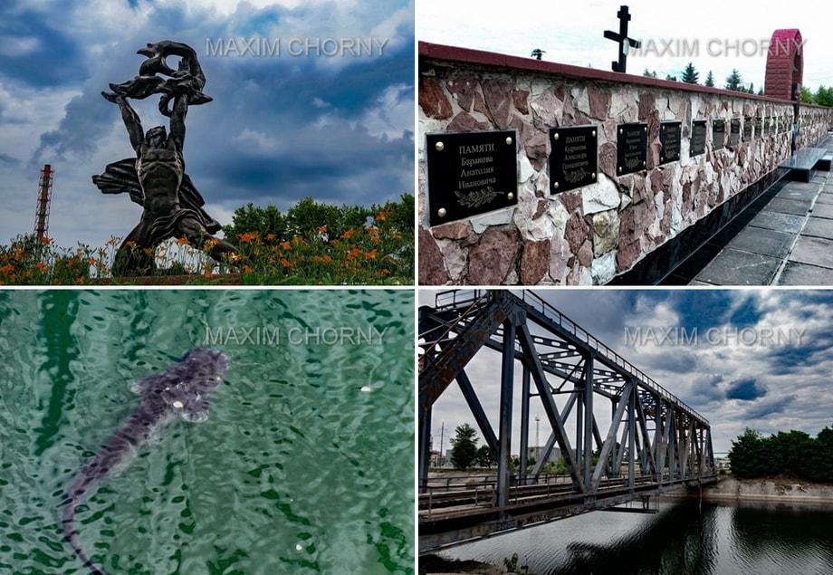 BRIDGE OVER THE POND. TRAGEDY MEMORIAL. CHERNOBYL CATFISH