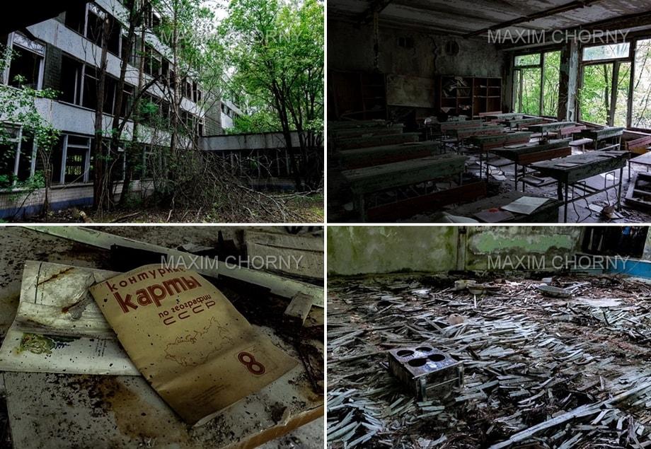 SCHOOL №2