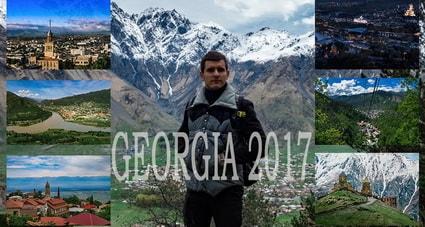 Достопримечательности Грузии 2017 что посмотреть