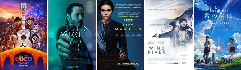 Best movies of 2017 - Worth mentioning