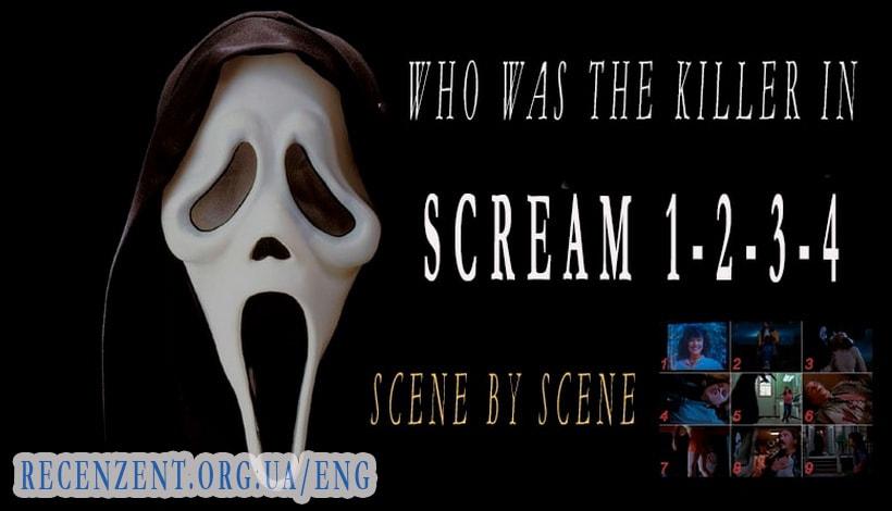 Who was the killer in Scream movie