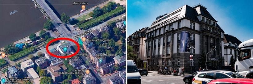 Где находится Музей кино во Франкфурте