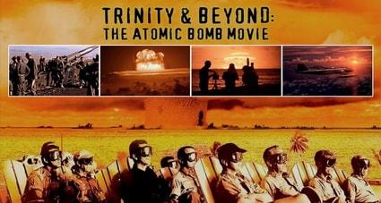 Тринити и что было потом 1995