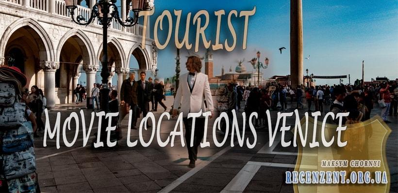 The 'Tourist' Venice locations