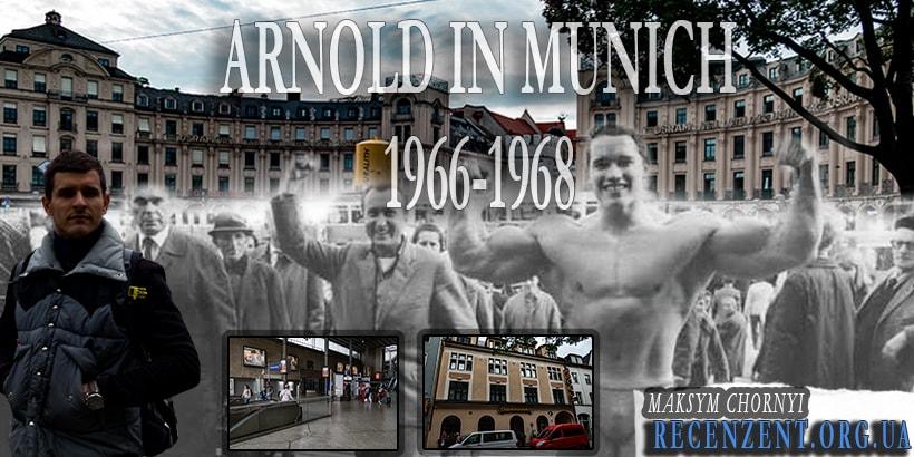 Arnold Schwarzenegger munchen. Arnold in Munich