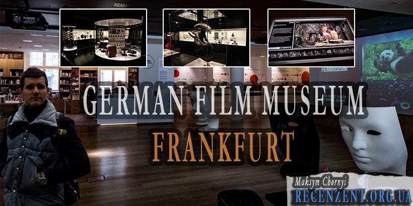 'Deutsches Filminstitut & Filmmuseum' (The German Film Institute and Film Museum